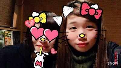 ふじやま0301 (1).jpg
