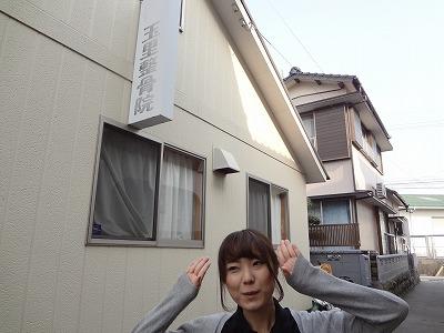 中道外観418 (1).jpg