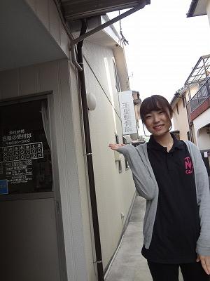 中道外観418 (17).jpg