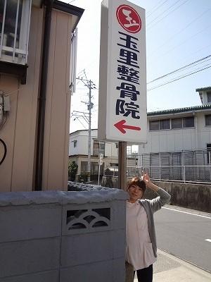 中道外観501 (12).jpg
