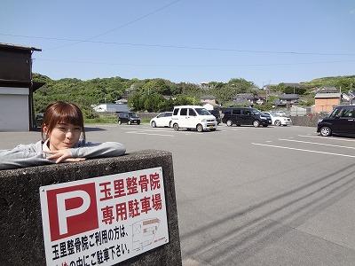 中道外観501 (13).jpg