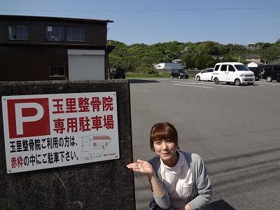 中道外観501 (2).jpg