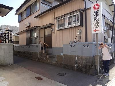 中道外観501 (6).jpg