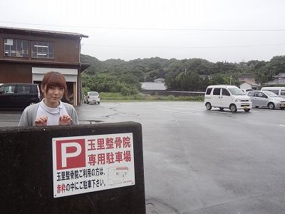 中道外観619 (11).jpg