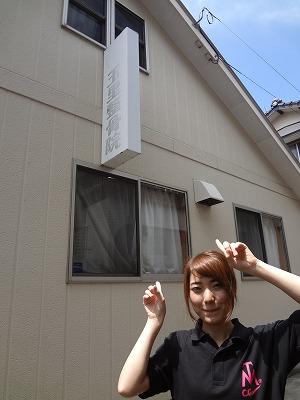 中道外観718 (3).jpg