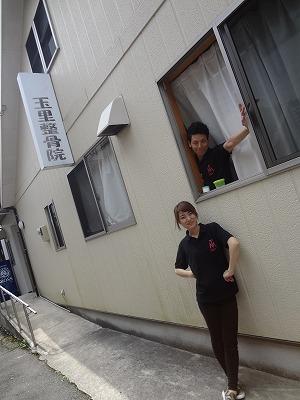 中道外観718 (6).jpg