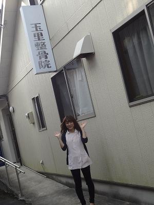 中道外観927  (1).jpg