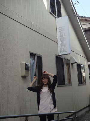 中道外観927  (3).jpg