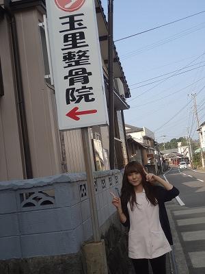 中道外観927  (5).jpg