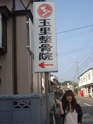 中道外観927  (6).jpg