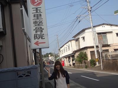 中道外観927  (7).jpg
