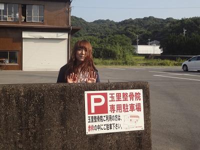 中道外観927  (8).jpg
