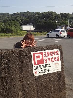 中道外観927  (9).jpg
