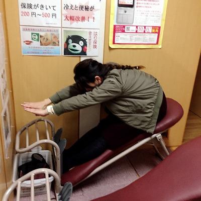 丸尾0103 (2).jpg