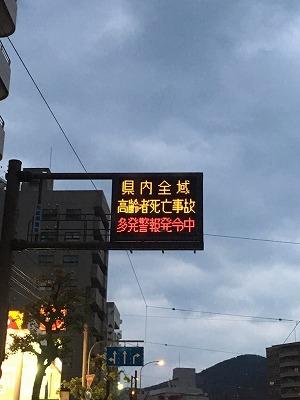 丸尾1210 (3).jpg