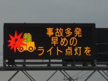 丸尾t1224 (4).jpg