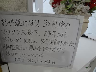 山口・1116 (2).jpg