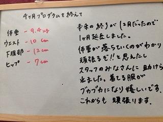 山口0209 (1).jpg