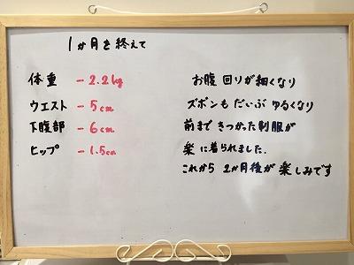 山口0330 (3).jpg