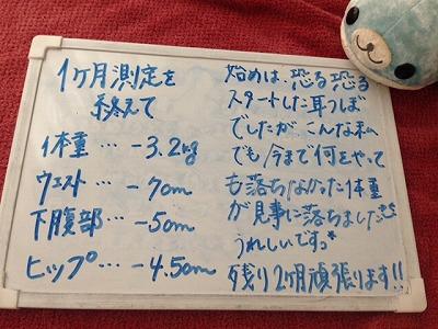 山口0909 (2).jpg