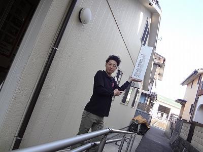山本外観328 (7).jpg
