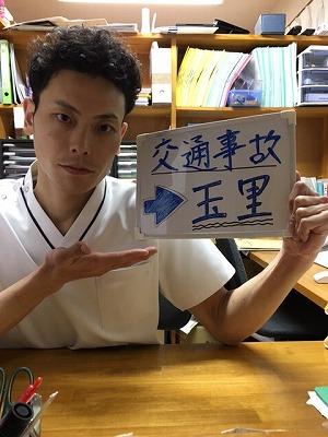 山本0311 (1).jpg