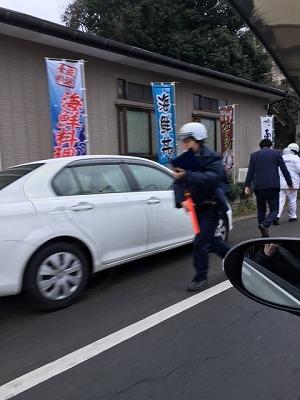 山本0311 (4).jpg
