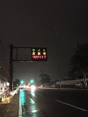 山本0430 (5).jpg