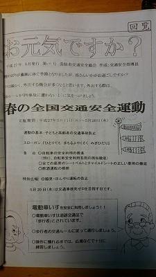 山本0512 (4).jpg
