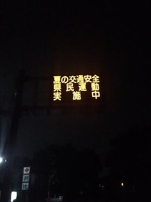 山本0716 (2).jpg