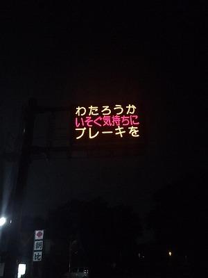 山本0716 (3).jpg