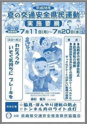 山本0716 (5).jpg