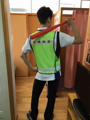 山本0814 (1).jpg