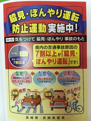 山本0814 (4).jpg