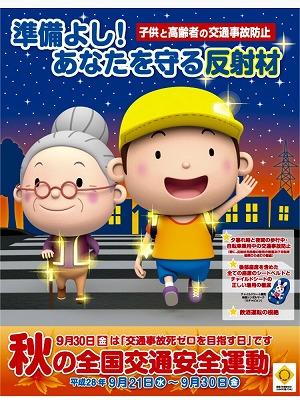 山本0925 (2).jpg