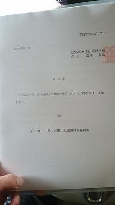 山本319 (5).jpg