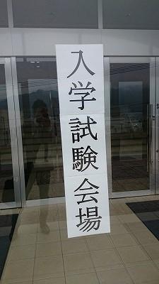山本319 (7).jpg