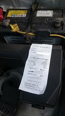 山本721 (6).jpg