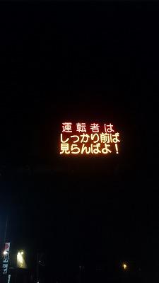 山本921 (2).jpg