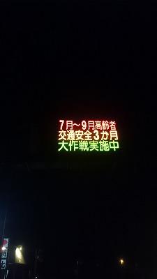 山本921 (3).jpg