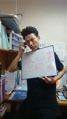 山本921 (6).jpg