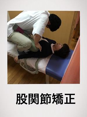 岩永0521 (2).jpg