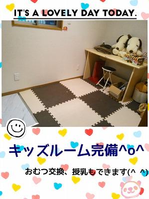 岩永0527 (3).jpg