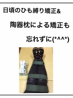 岩永0603 (3).jpg