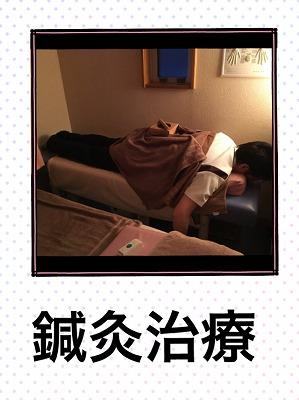 岩永0715 (3).jpg