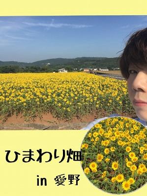 岩永0723 (1).jpg