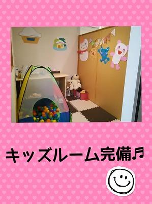 岩永0723 (3).jpg
