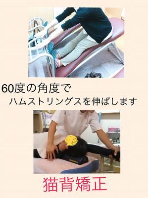 岩永0819 (2).jpg