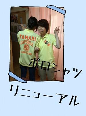 岩永0827 (1).jpg