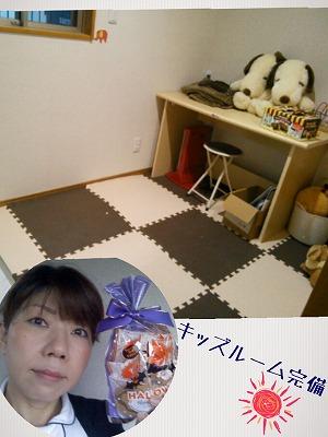 岩永102 (3).jpg